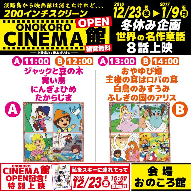 cinema650px650px
