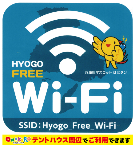 WiFiP